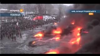 Скачать Огненная и кровавая революция в Украине 2014