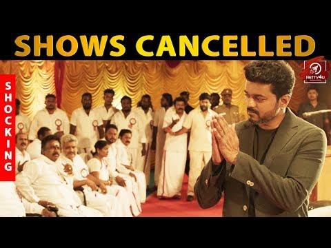 Sarkar Shows Cancelled | Thalapathy Vijay | AR Murugadoss
