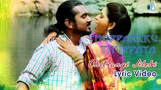 Thupparkku Thuppaya Tamil Movie   Chitrangi Jilebi   Lyric Video   Trend Music