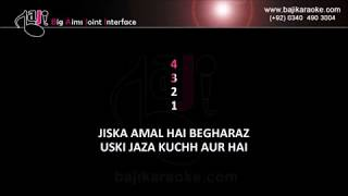 Tu abhi rehguzar mein hai - Video Karaoke - Kalam e Iqbal - Jawad Ahmed - by Baji Karaoke
