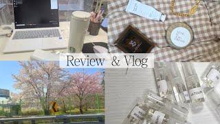 [review&vlog] 소확행 언박싱  | 템…