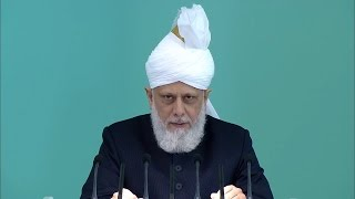 English Translation: Friday Sermon July 3, 2015 - Islam Ahmadiyya