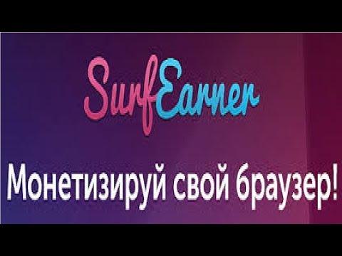 Видео Заработок в интернете wmr