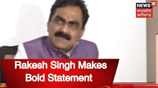 BJP Candidate Rakesh Singh Says Whatever May The Survey Say BJP Will Form The Govt. In The State
