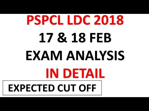 PSPCL(Punjab Electricity Board) LDC EXAM ANALYSIS OF IN DETAIL & EXPECTED CUT OFF