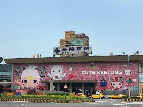 092基隆車站 Keelung Station《太陽的後裔(태양의 후예)》With You