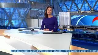 ВВолгоградской области два года детей вшколе учила лжеучительница