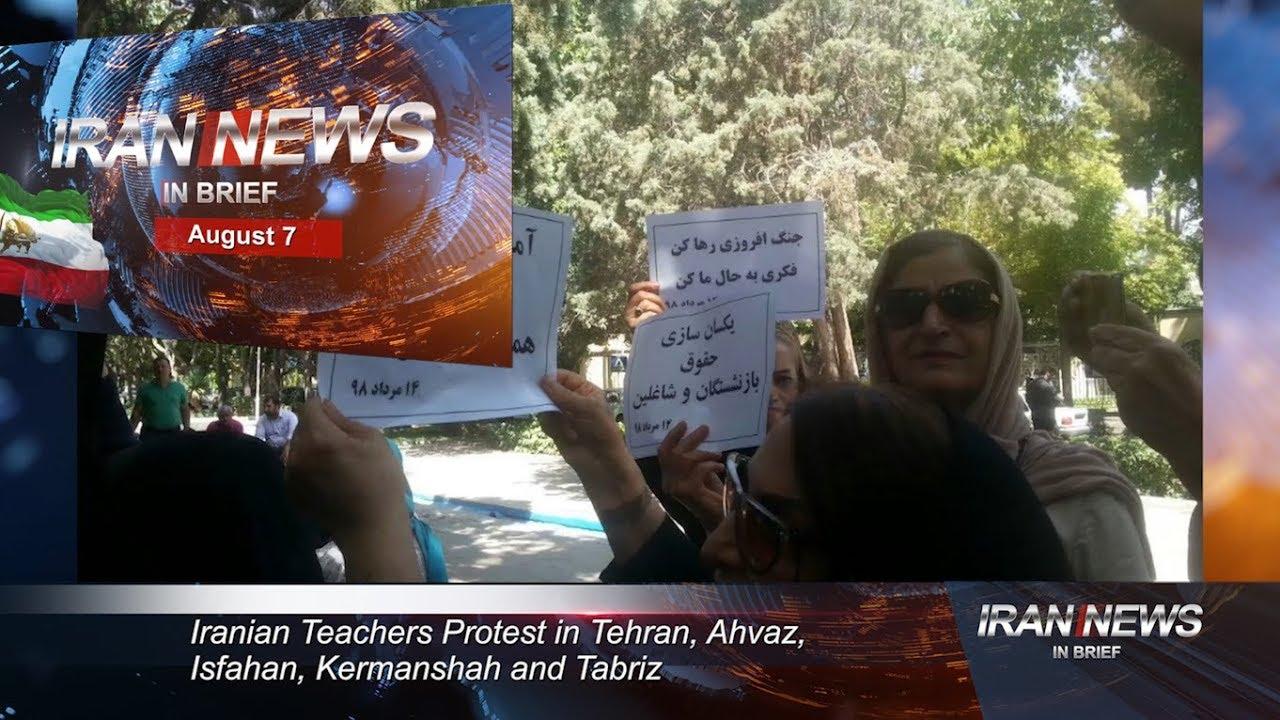 Iran news in brief, August 7, 2019