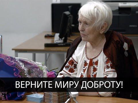 [Энергодар] Вышел новый сборник стихов Л. Яременко