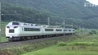 特急あずさ E257系 & 特急しなの 383系 & HB-300系 E127系 485系いろどり 大糸線での共演 2017年8月 HDV 1353