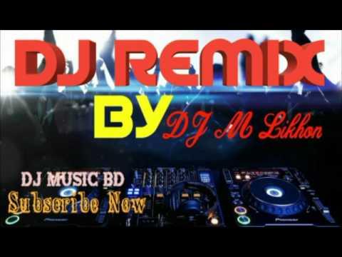 DJ Remix Exclusive 2017|| Amar Baari Bikrom PurHot Tapori [Dj M LikhoN]