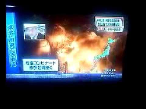 JAPAN TV NEWS...