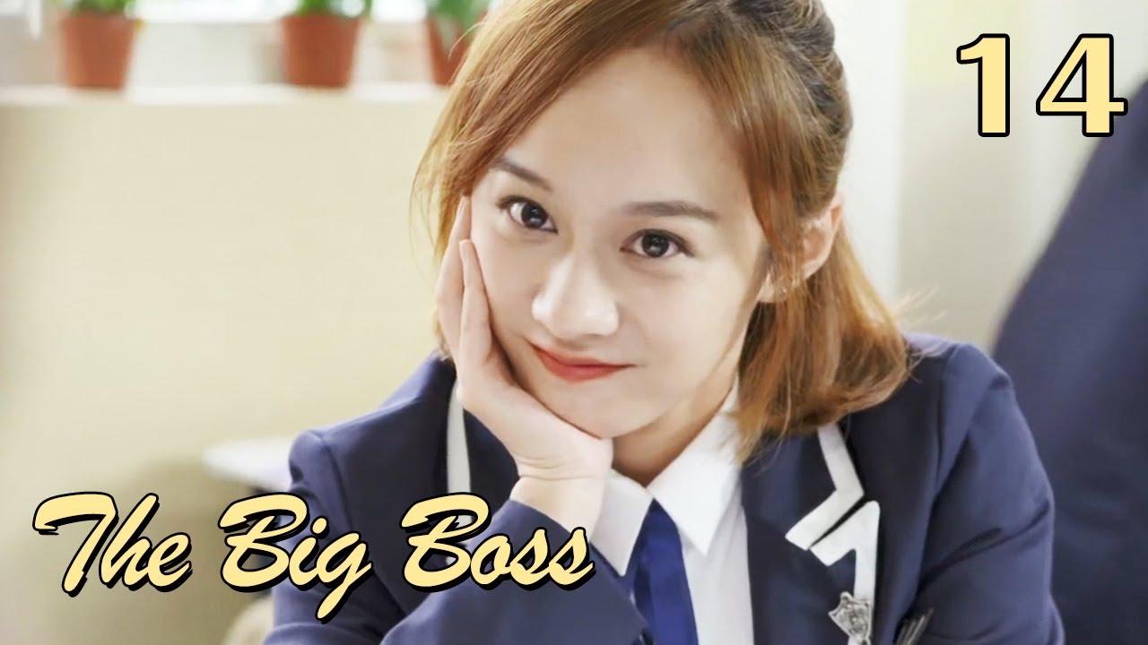 Download 【Indo Sub】The Big Boss 14丨班长大人 14