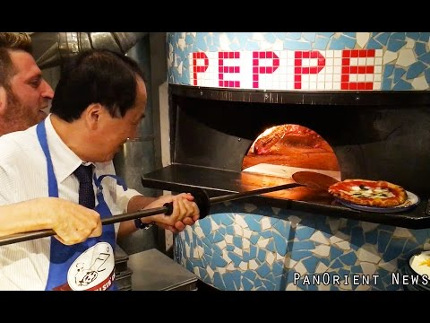 Naoto Kan Conducts Pizza Diplomacy for Japan with the Italian Ambassador in Tokyo