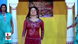 super hit mujra Nida Chaudhary