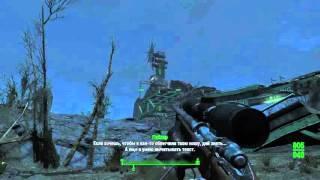 Яйцо Когтя смерти. Fallout 4.