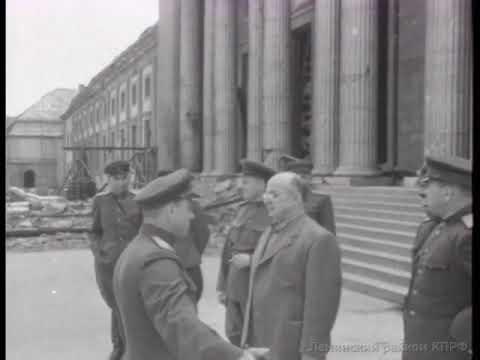Лаврентий Павлович Берия в Берлине. (1945)