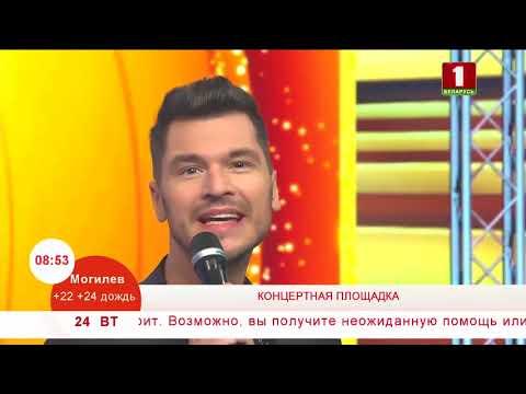 Герман Титов с
