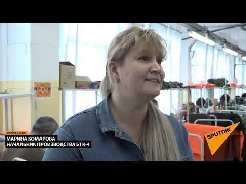 Марина Комарова, начальник производства БТК-4 рассказывает о работе предприятия