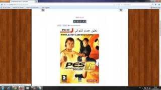 Repeat youtube video تحميل Pes 2006 كاملة وبتعليق عصام الشوالي