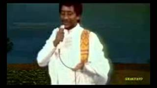 Solomon Deneke - Sireqtaye ስርቅታዬ (Amharic)