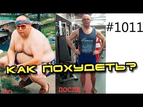 Как похудеть на 10 кг за 7 дней. Информативный вебинар про похудение. Диета Юрия Спасокукоцкого.