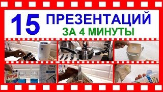 видео продукция амвей