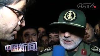 [中国新闻] 苏莱马尼继任者伊斯梅尔·卡尼:将采取报仇行动 | CCTV中文国际