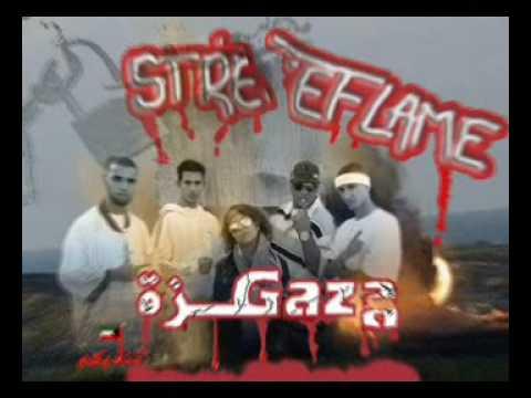 STREET-FLAME GHAZA WAST DAM
