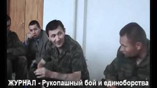 ЛАВРОВ ГРУ ШКВАЛ Тольятти, Ч30 как сделать клизму