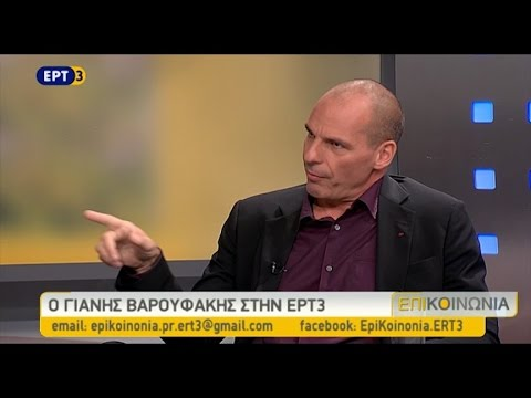 Ο πρώην υπουργός Οικονομικών Γιανης Βαρουφάκης στην ΕΡΤ3