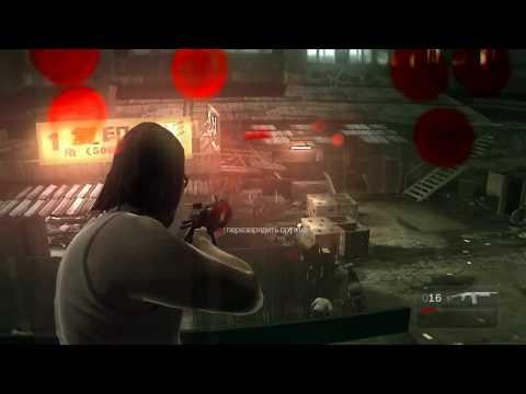 Kane & Lynch 2: Dog Days(Demo) GamePlay |