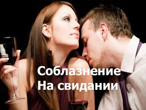 Быстрые свидания в Минске