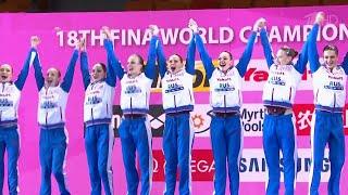 Новый триумф российских синхронисток на чемпионате мира по водным видам спорта в Южной Корее. / Видео