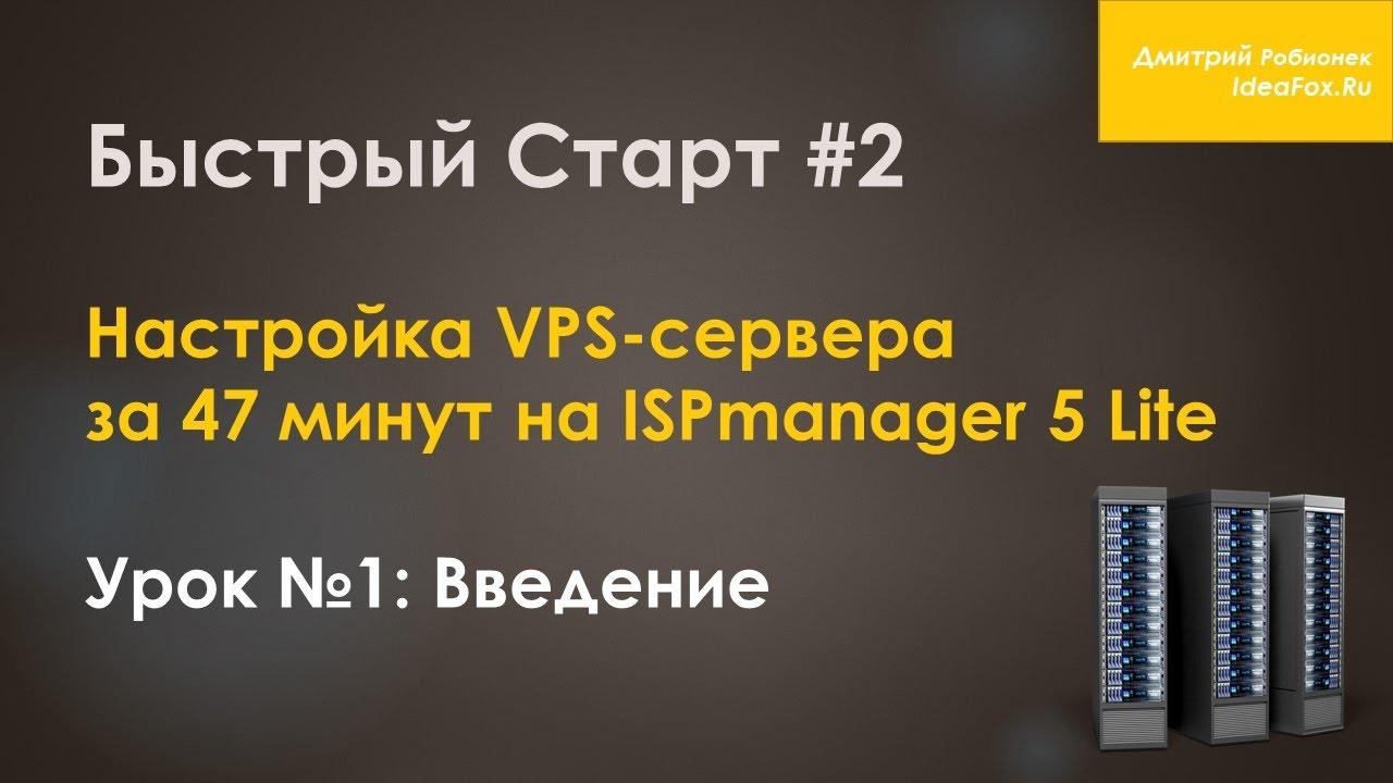 бесплатный регистрацию домена ru
