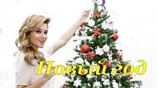 Как отметили Новый год бывшие и нынешние участники ДОМ 2 2017