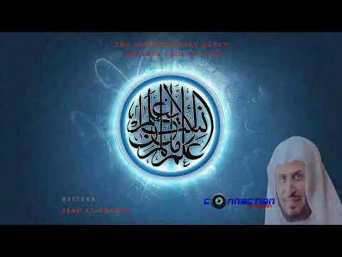 The Complete Holy Quran Recitation By Saad Al Ghamdi