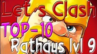 Clash of Clans - ... TOP 10 Rathaus lvl 9 Dörfer!!!