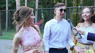 Свадьба Исмаиловых 21.07.2018 Видеоподстава гостей.