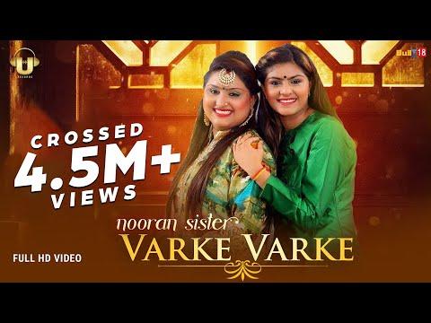 Nooran Sisters New Song Varke Varke | New Punjabi Song  2018 | U Records