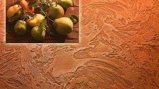 Мастер классы VENETIAN PLASTER декоративная фреска МАЛЬТИЙСКАЯ Венецианская штукатурка Урок 1
