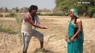 मरुवाके रोटी नास्तामे देख घरवाली के खेतेमे मारेलागल  || maithili comedy