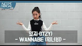 Download lagu 나하은(Na Haeun) - ITZY (있지) - WANNABE  Dance Cover