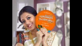 Impex Gopika - Puthumayudey Ponnonam TVC