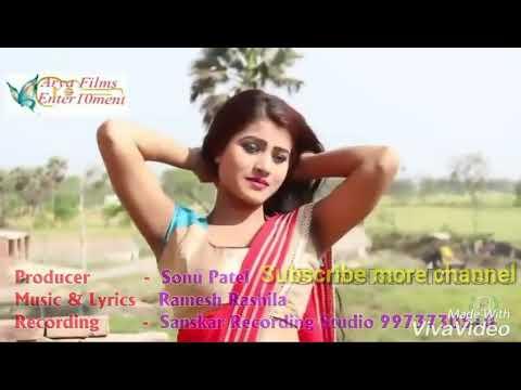 2018 super hit bhojpuri Song aaj nahaile bani sempu se
