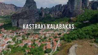 Καστράκι Καλαμπάκας - Βόλτα με την drone art και το kalabakacity.gr