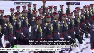 أمير قطر الشيخ تميم بن حمد يحضر حفل تخرج الدفعة الحادية عشر من طلاب كلية أحمد بن محمد العسكرية