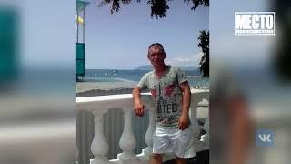Сводка  Передали в суд дело по убийству на ЖД вокзале  Место происшествия 22 01 2019