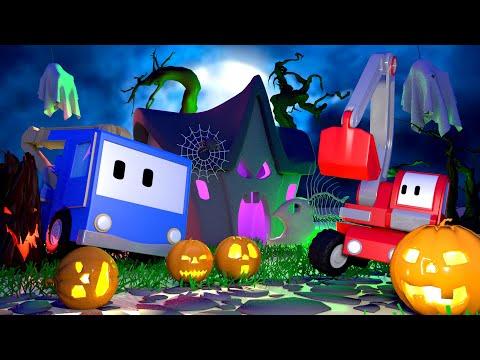 Комната страха: Хэллоуин - малыши грузовички ???? Обучающий мультфильм для детей
