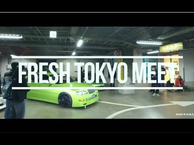日本改装车地下聚会FRESH TOKYO CAR MEET 2016 - 【现实世界中的东京漂移聚会】